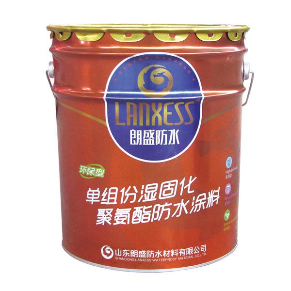 單組份聚氨酯防水涂料廠家-云南單組份聚氨酯防水涂料批發