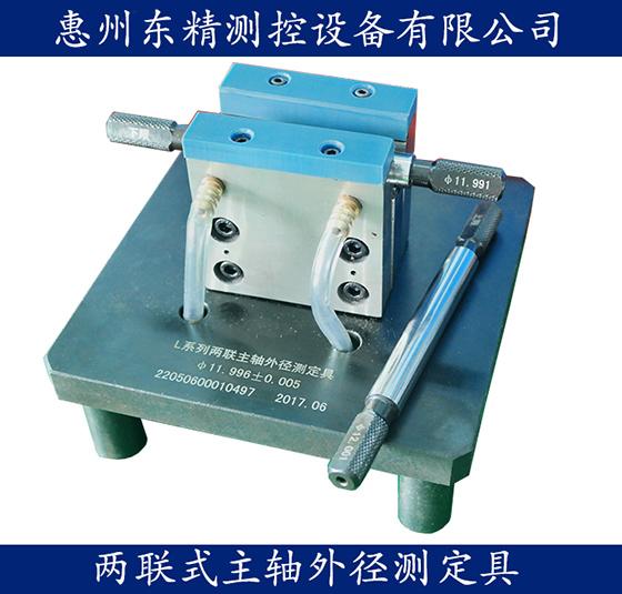 轴类外径检具_气动检具_冷机压缩机曲轴检具__检具测量