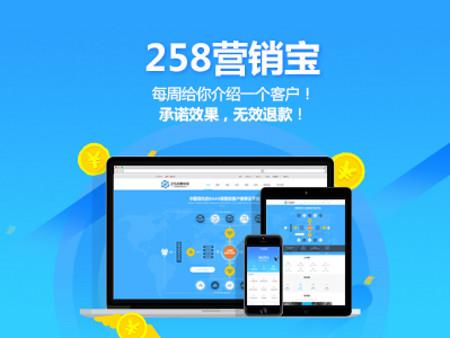 韶關市網站建設制作設計多少錢,儀器儀表網站建設公司