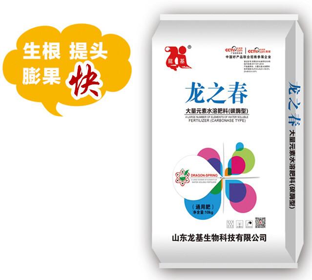 大姜专用水溶肥生产厂家-土豆专用冲施肥批发商
