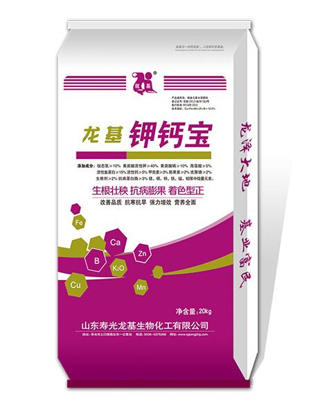 含氨基酸水溶肥-甲殼素沖施肥生產商