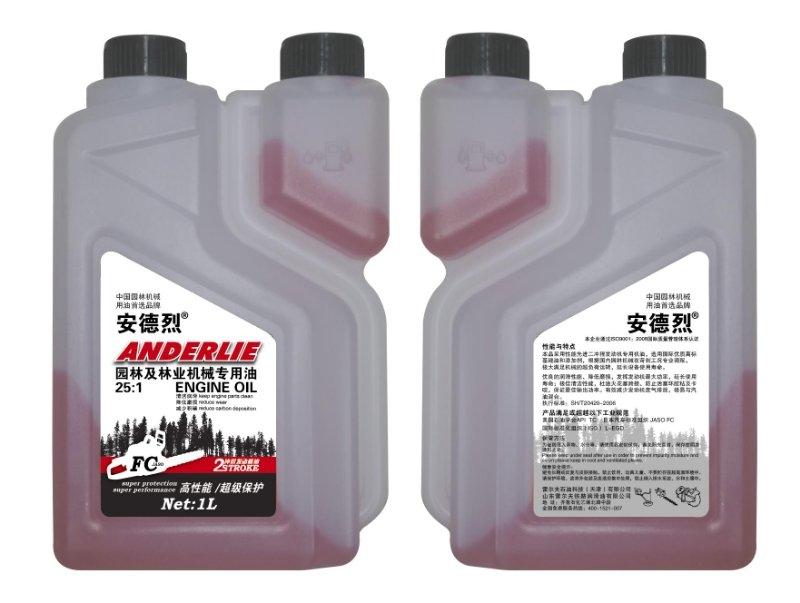 江苏工业安德烈园林机械用油生产