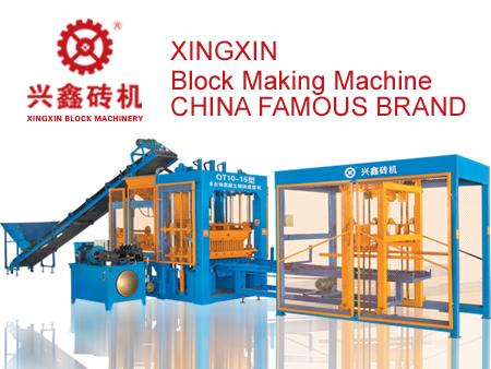 制砖机批发-雷竞技raybet机械,制砖设备一体化制造商