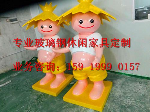 廣東玻璃鋼造型雕塑