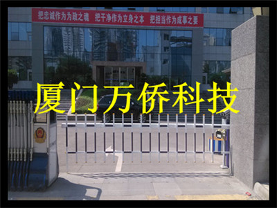 龙岩车牌识别停车场管理系统专家----中国十大品牌智能停车场管理系统厂家--万侨科技
