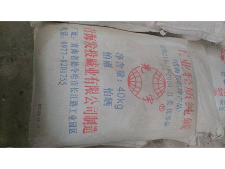 蘭州化工原料:化工原料的類型