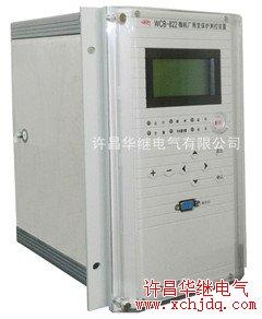 許昌好的WYJ-821電源插件-WYJ-821C通訊插件