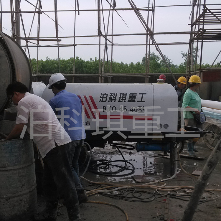 礦用混凝土輸送泵