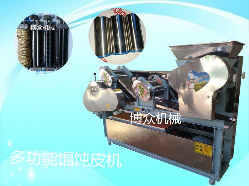 面条机 多功能面条机 全自动面条机博众15075906756