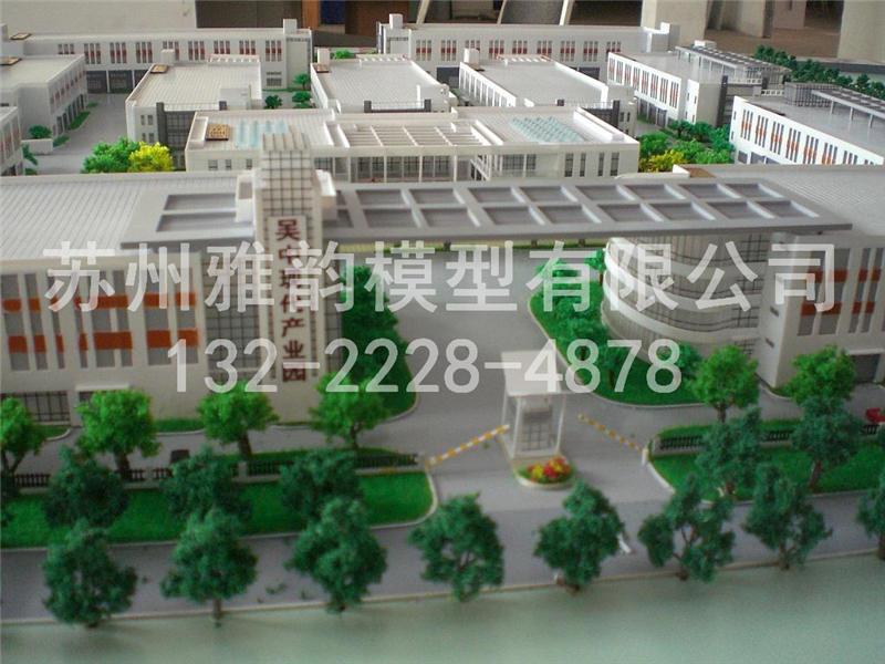 蘇州規劃模型制作——吳江規劃模型公司