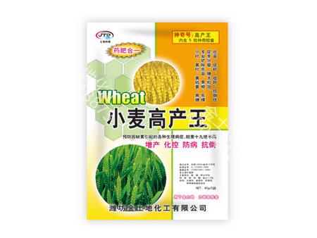 小麦增产肥