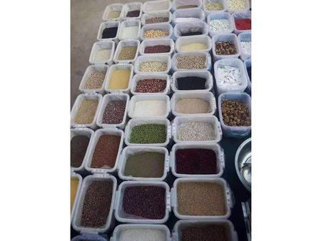 烘焙粮食原料包厂家《烘焙粮食原料包价格》优粮坊
