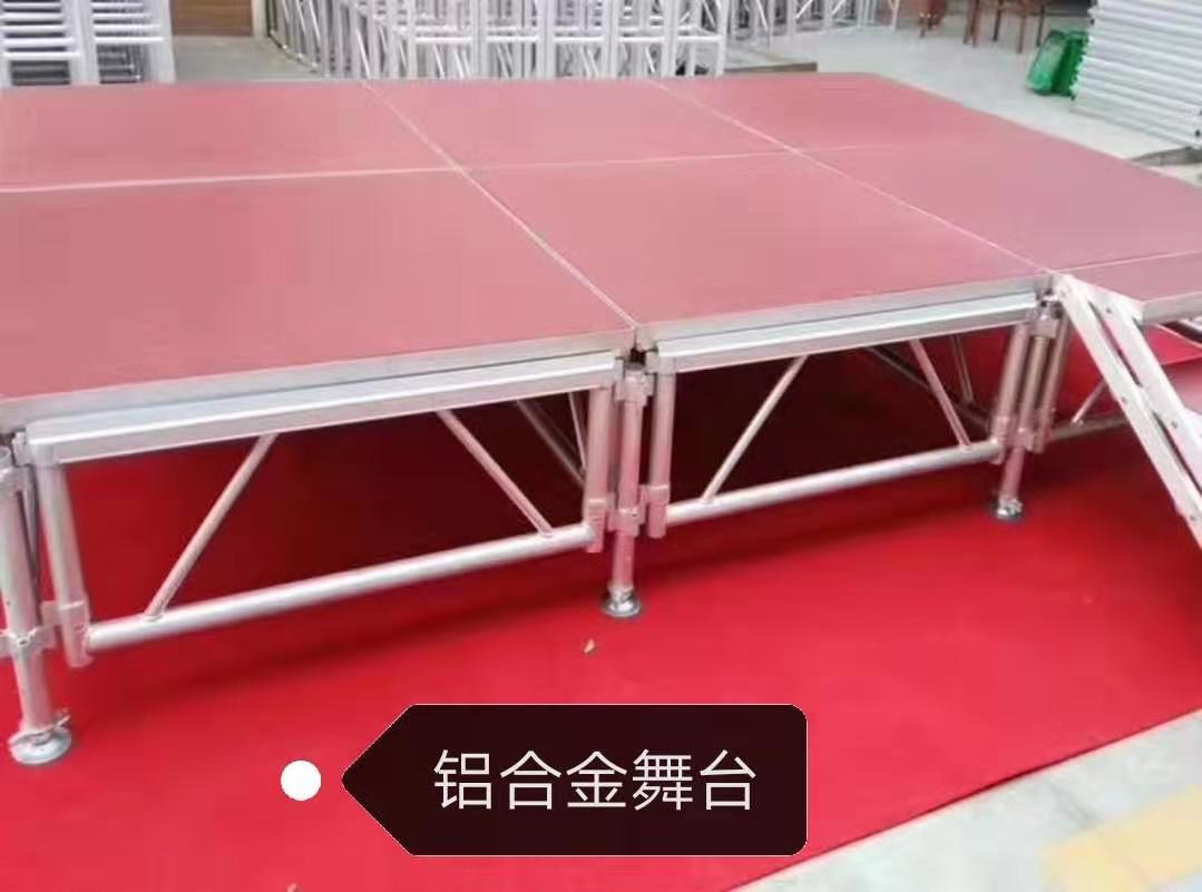 广西铝合金舞台