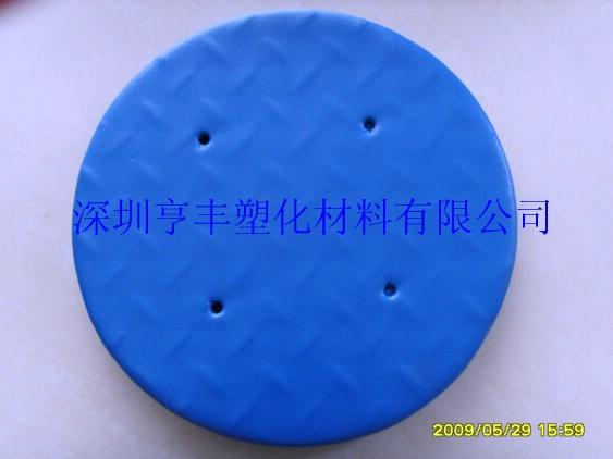深圳健身扶手浸塑专业供应 促销健身扶手浸塑
