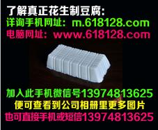 台湾花生豆腐y|销量好的花生豆腐批发市场推荐