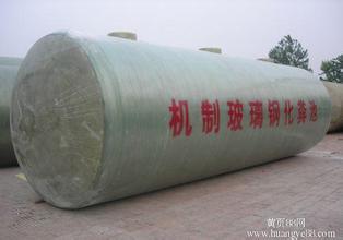 宁夏玻璃钢化粪池生产厂家-耐腐特