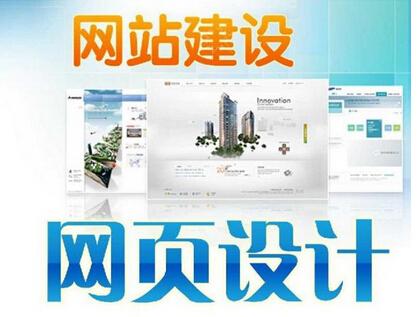 邯鄲哪家企業建網站公司有實力|企業建網站服務商