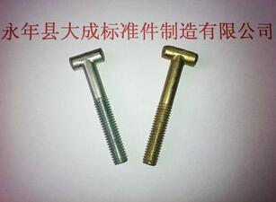 宁波建筑扣件螺丝厂家 设计扣件螺丝供应商