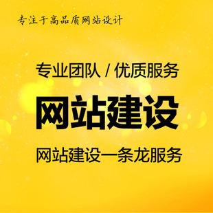 蘇州網站建設服務中心-蘇州網站建設_蘇州網站制作