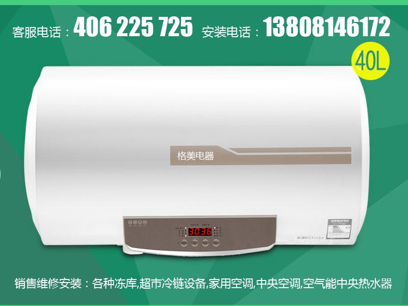 供應格美電器報價合理的攀枝花空氣能中央熱水器|供應攀枝花熱水器
