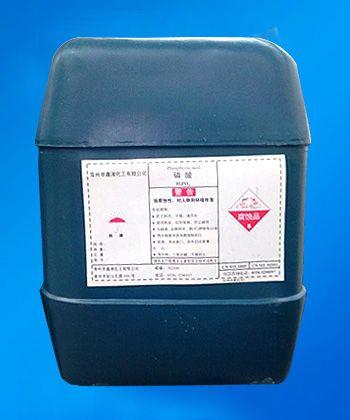 【贊】青州磷酸二氫鉀價格~~山東磷酸二氫鉀價格@乾誠
