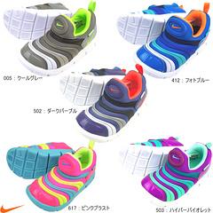 最新耐克毛毛虫童鞋一脚蹬厂家批发一手货源微信热销招代理
