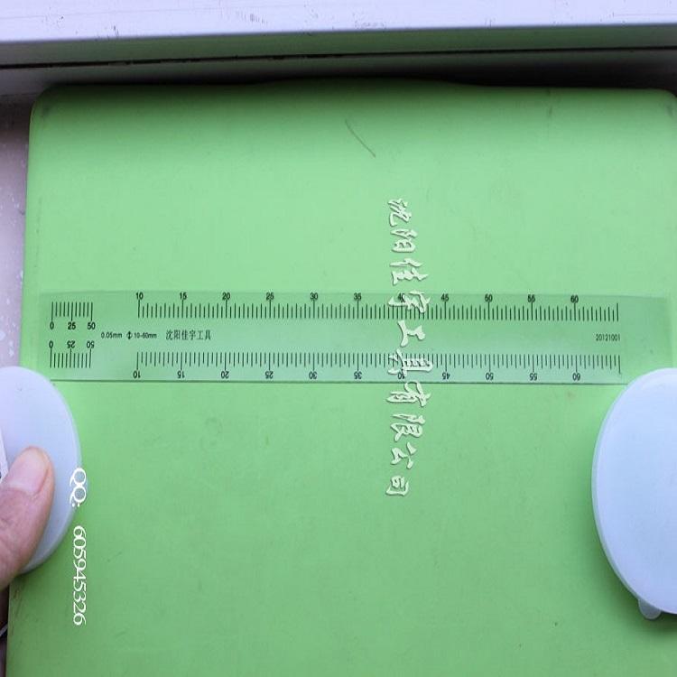 柔性尺/O型圈测量尺上哪买好,供销柔性尺
