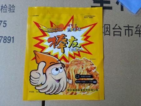 【盛源塑料】塑料袋生產商 塑料袋生產廠 煙臺塑料袋廠