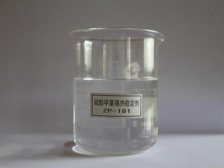 环保钙锌热am8亚美官网手机版下载