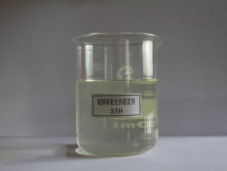 硫醇锑STH