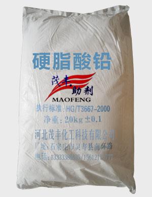 硬脂酸锌厂家价格