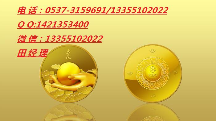 现货投资平台——江苏中苏商品13355102022