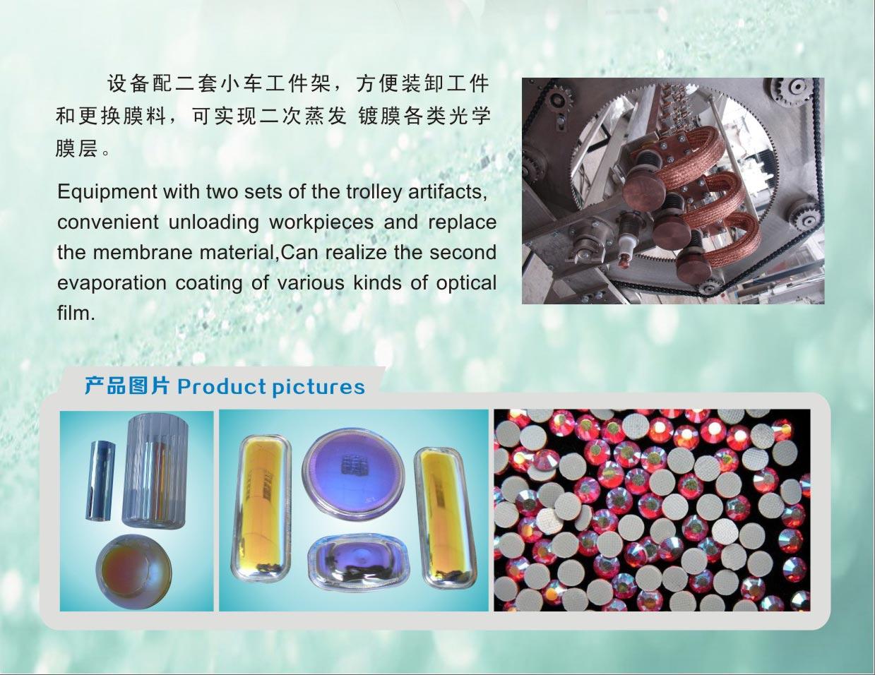蒸发镀膜机厂家定制 好的卧式蒸发镀膜设备批售