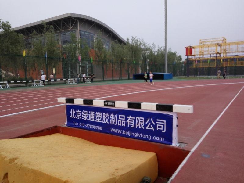 北京环保跑道知名厂商——橡胶跑道生产