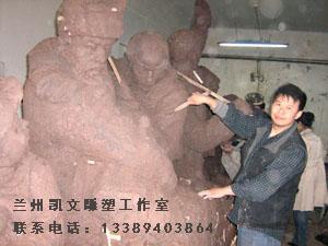 蘭州雕塑公司