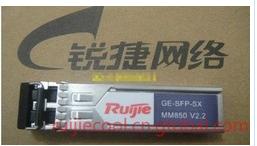 云南星网安防专用POE交换机找云南众拓科技有限公司