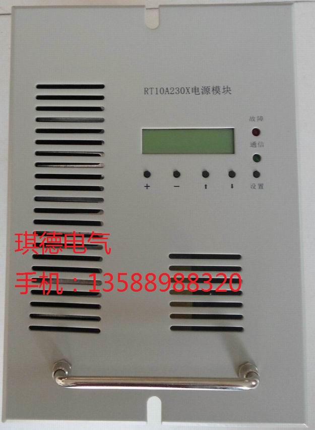 的RT10A230X电源模块-质量好的RT10A230X电源模块温州哪里有