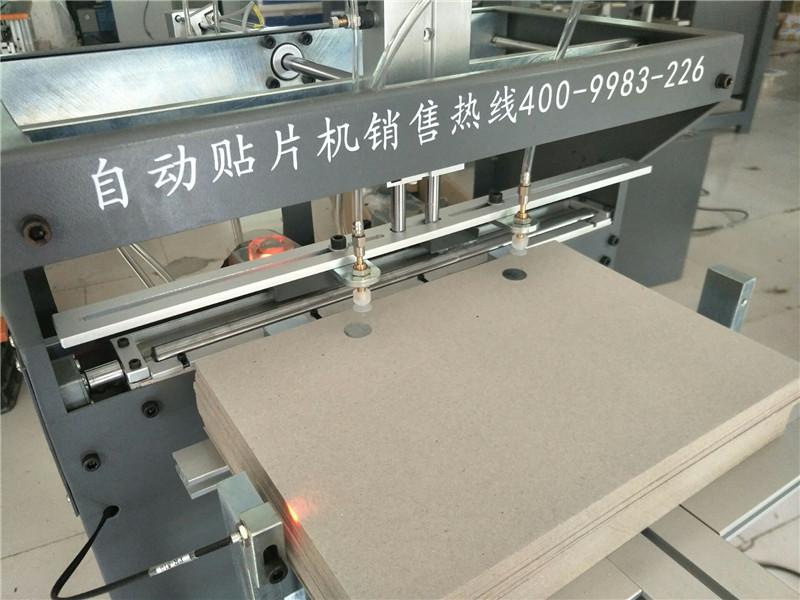宝安贴片机-价格适中的贴铁片机产品信息