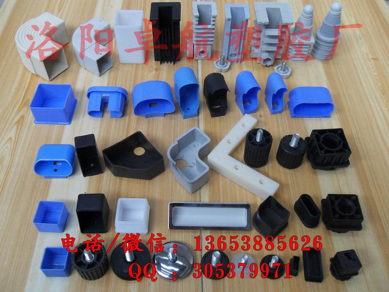 课桌椅脚套生产厂家铁床蚊帐套价格课桌凳塑料脚套