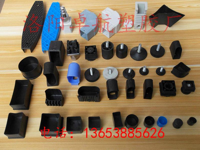 优质河南课桌椅脚套生产厂家在河南,优质塑料脚套