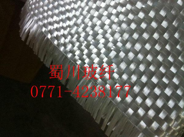 广西的玻璃纤维布-有品质的中碱玻璃纤维公司