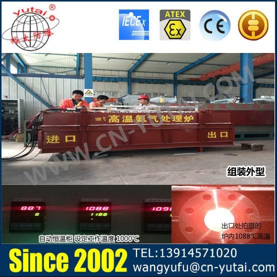 镇江1000℃高温氨气处理炉哪家厂商好|实用的1000℃高温氨气处理炉
