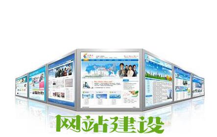 任县网站建设