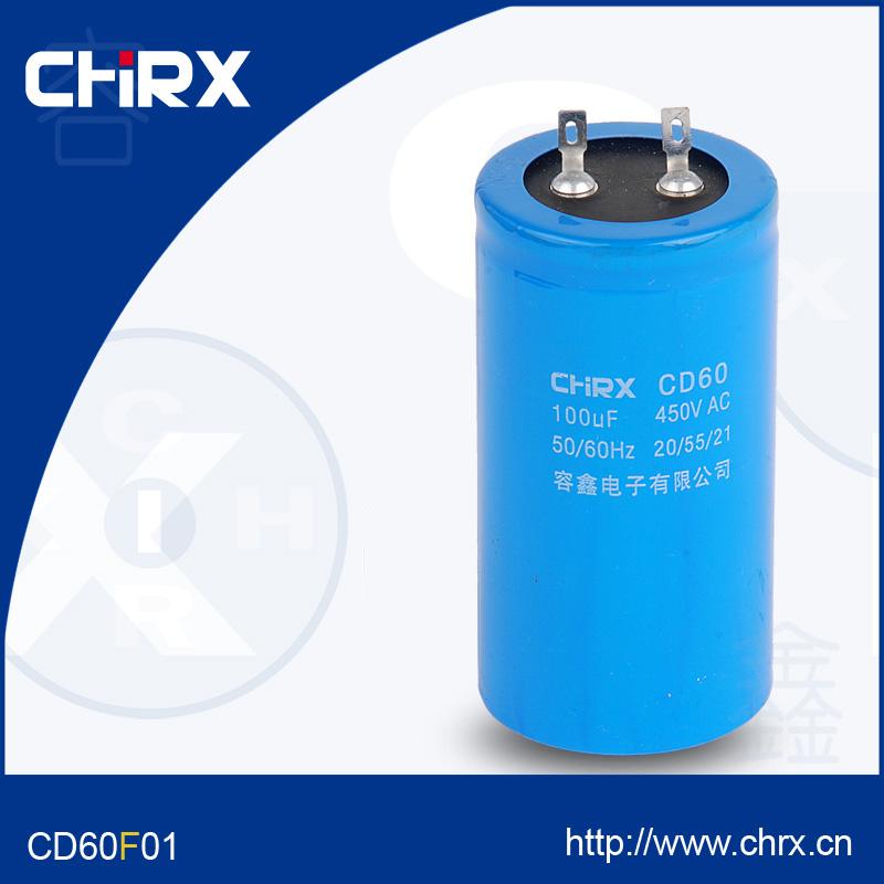CD60价位-口碑好的CD60马达启动电容市场价格