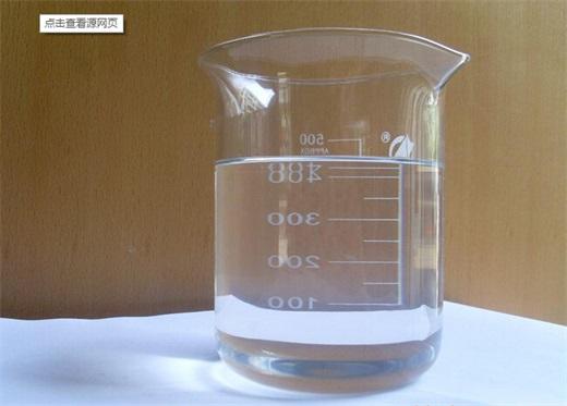 熱銷低粘度二甲基硅油肇慶供應——四會硅膠原料