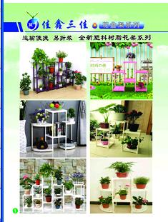 不銹鋼花盆架-廊坊實惠的花盆架廠家哪里有供應
