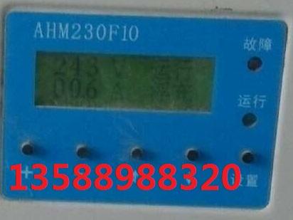 UPS电源模块AHM230F10-琪德电气公司提供热卖电源模块AHM230F10