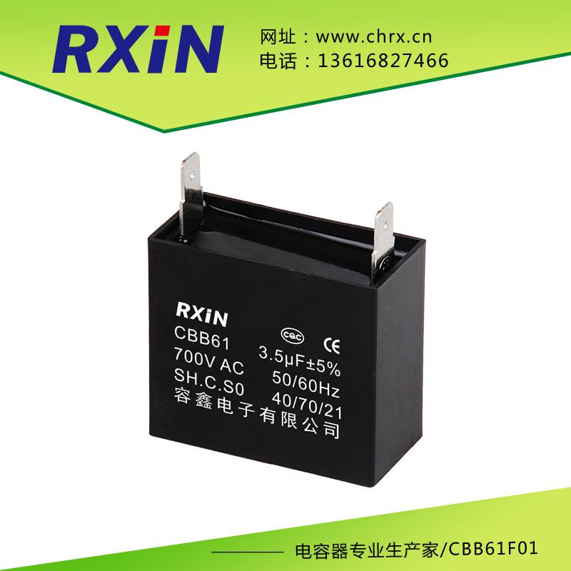 阻容吸收器 电容 700V 3.5uF