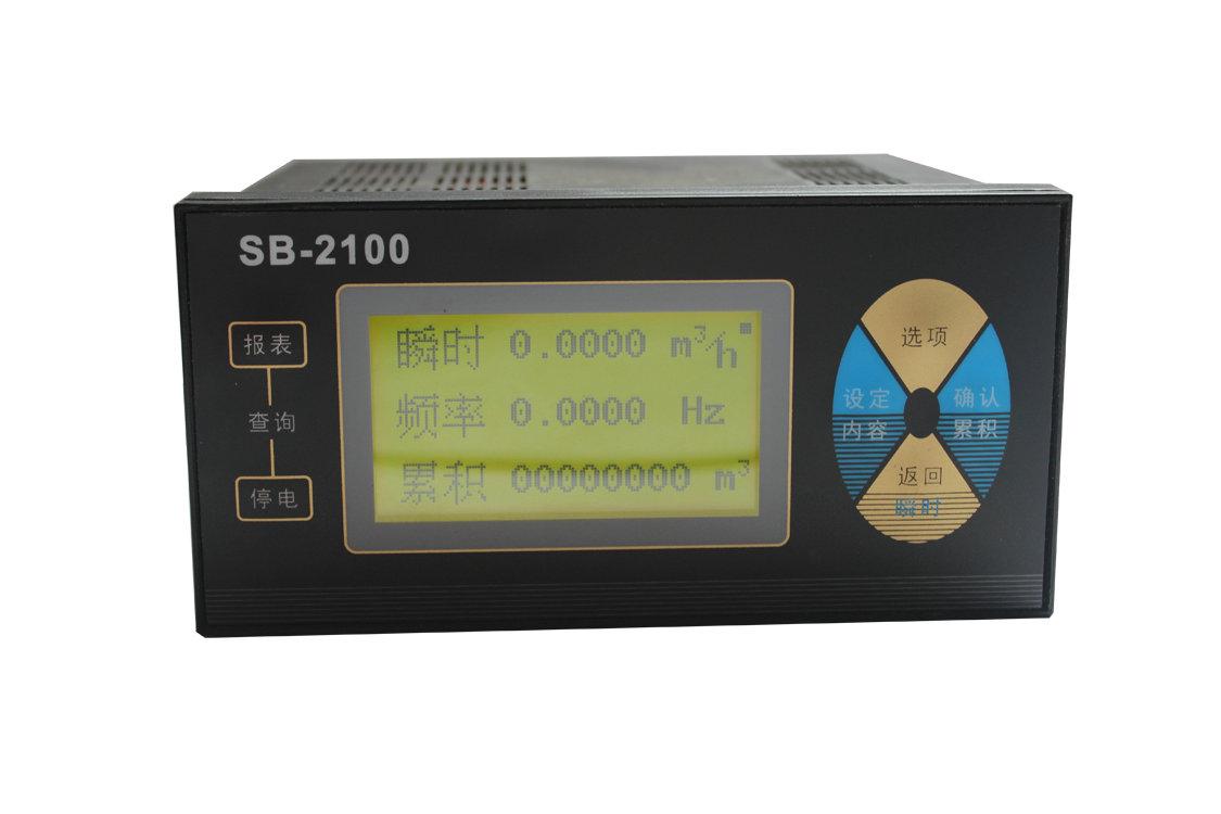 SB2100流量积算仪