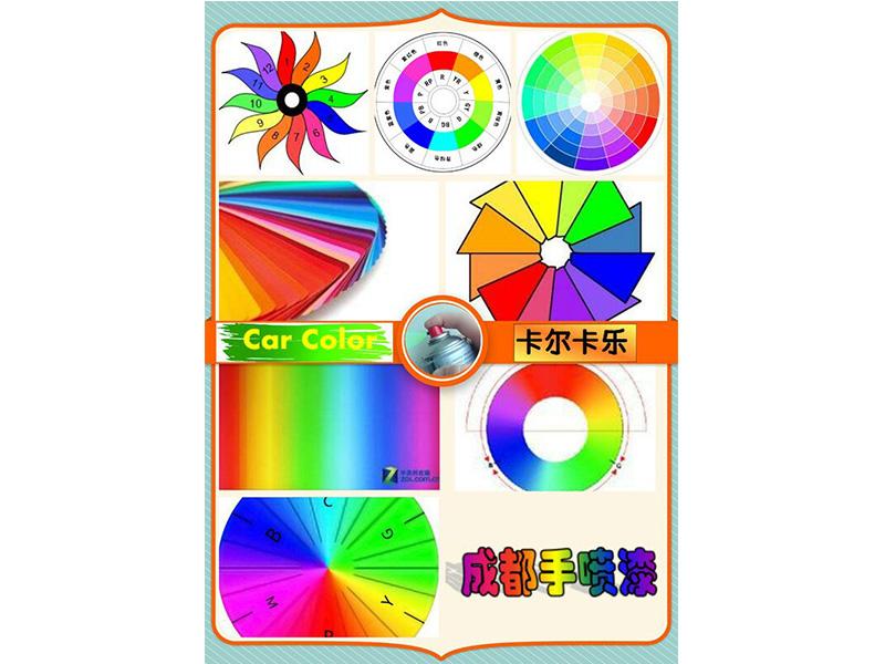 家具手喷漆 卡尔卡乐为您提供质量有保证的手喷漆色卡